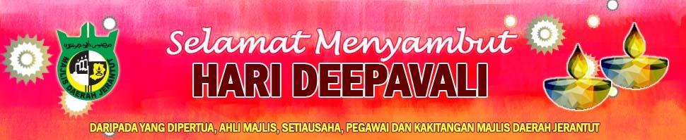 banner_deepavali_mdj